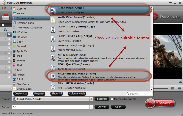 Galaxy YP-G70 video format